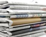 Segnalazioni dalla Stampa -  23nov-6dic/2017 Camere, Vitalizi e Regioni